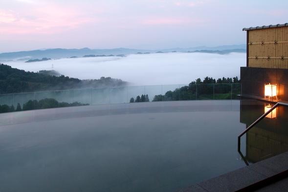 【1泊2食付】展望風呂から見る絶景は一見の価値あり〜山を彩る景色と温泉でまつだいを満喫(夕食13品)