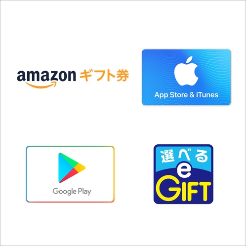 【プラン】マルチギフトカード1000円