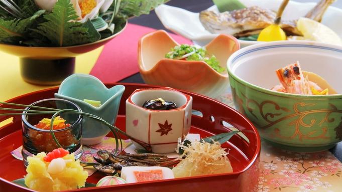 【年末年始限定】色鮮やかな御正月料理で新年を祝いましょう。温泉×創作懐石〜期間限定特別御膳〜