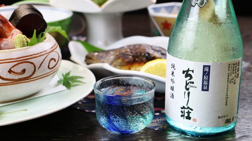 ■日本酒 料理と引き立て合うお酒を・・・オリジナルラベルも記念にどうぞ