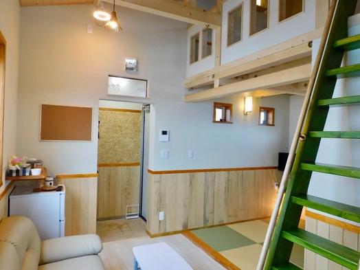 《素泊り》コンパクトサイズの1棟貸切3rdコテージ♪ 昔懐かしい五右衛門風呂からの眺めは最高!