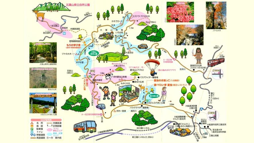 【五葉山県立自然公園MAP】
