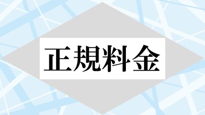 【穴守稲荷駅から徒歩2分】  羽田空港から穴守稲荷駅まで3駅5分 正規料金 無料軽朝食付き