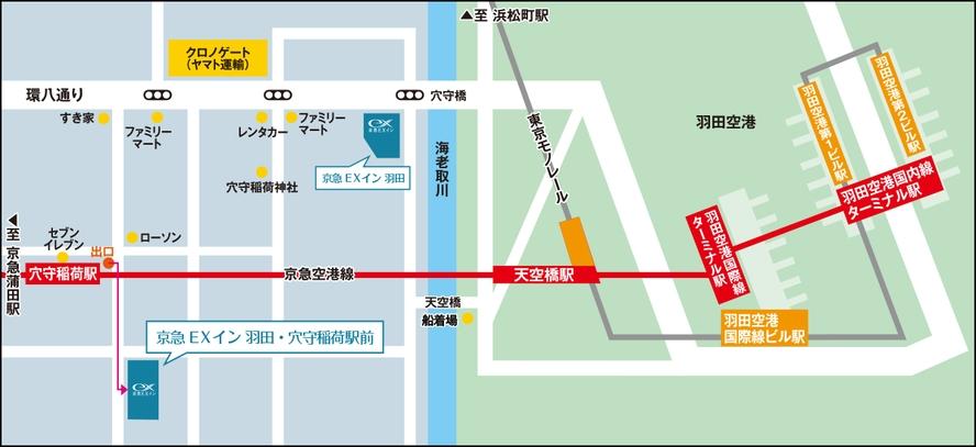 【ホテル周辺マップ】
