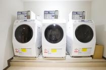 【4Fランドリーコーナー】 洗濯機