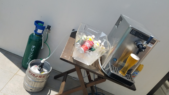 【部屋飲み】ビールサーバー10L&客室内ワインセラー飲み放題!完全プライベートで三密回避!(2食付)