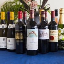 *【赤ワイン】グラン・バトー、ソンジュ・ド・バッカス等各種取り揃えてございます。