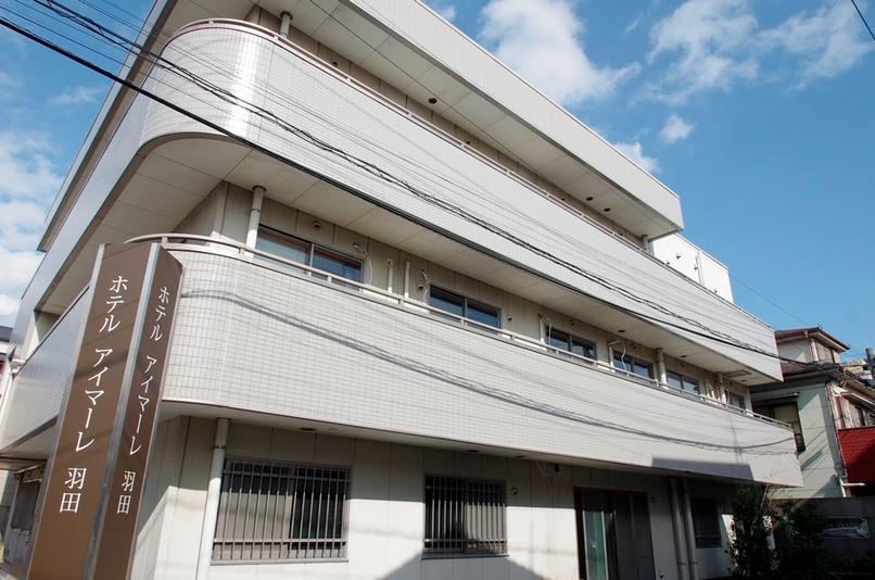 アイ マーレ 羽田 ホテル