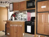 トレーラーハウス キッチン