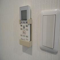 マルチタイプ各部屋エアコン完備!夏涼しく♪冬暖かく♪