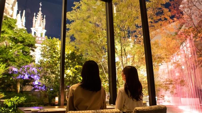 ★ワンランク上の非日常を味わう★〜Gramercy Suite スペシャルディナコース付プラン〜