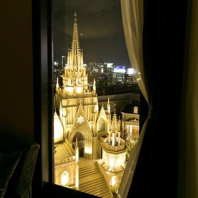 ★室数限定・チャペルビュー確約プラン★当ホテル自慢の大聖堂が一望できるお部屋確約!!
