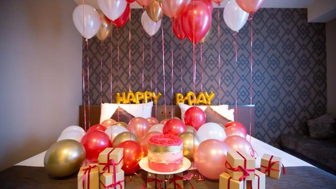 ★誕生日・記念日・女子会に★バルーン de デコレーション・スタンダードプラン♪