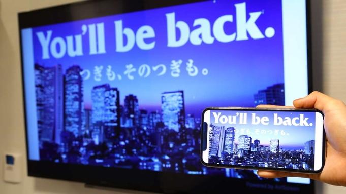 テレワーク応援 日帰りプラン【8:00-19:00】【アパは映画もアニメも見放題】