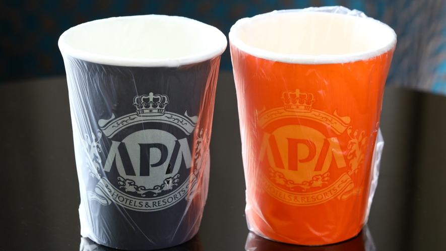 ■アパラップドカップ