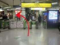 上野駅「入谷改札」からの道案内①JR上野駅「入谷改札」を出て左に曲がります。