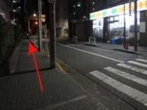 上野駅「入谷改札」からの道案内⑤道沿いを大通り(昭和通り)まで真っ直ぐ進みます。