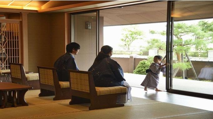 【連泊割プラン】2連泊以上でお得!函館の食と温泉を満喫/2食付