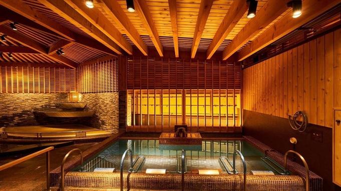 【48時間タイムセール!!】ゆったり観光の後は温泉に入って朝食を堪能♪ポイント10倍!朝食付プラン
