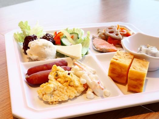 【☆リブランドOPEN記念☆】朝食無料キャンペーン♪