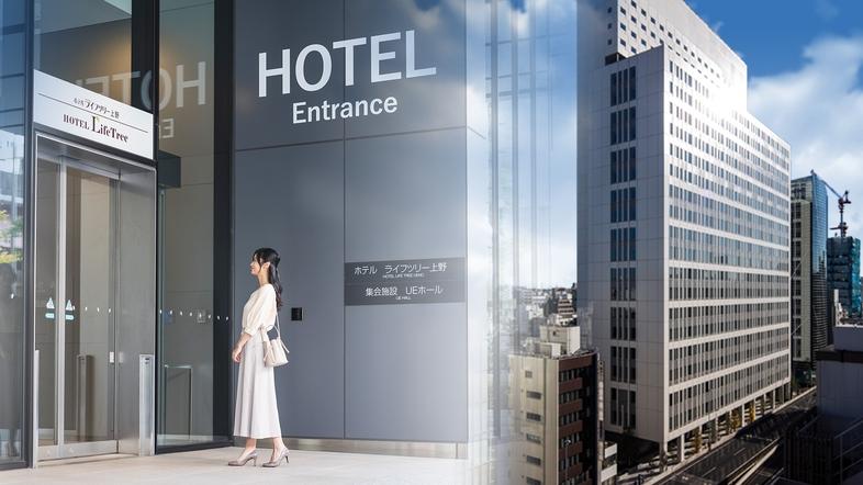ライフツリー上野(BBHホテルグループ)