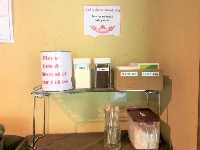 無料コーヒー・お茶