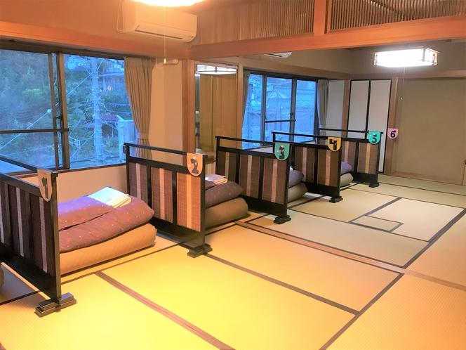 Japanese-style Dorm 【和室相部屋】