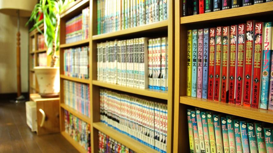 当館の漫画スペース!読み応えありますよ!