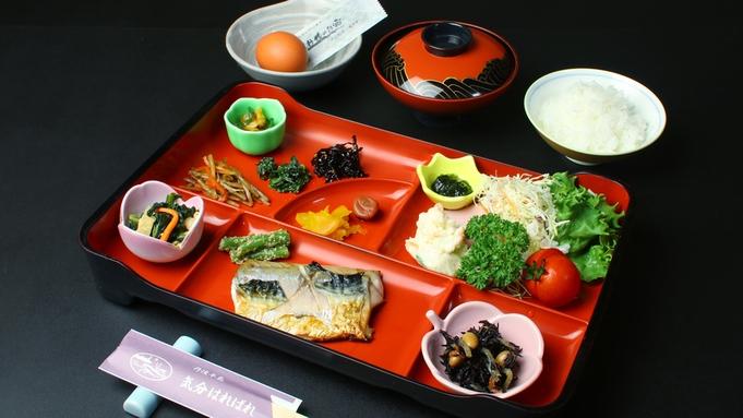 【朝食付】漁師仕込みの海の幸朝食!夜はフリーでチェックイン22:00までOK!
