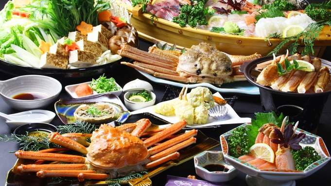 <冬の贅沢☆豪華舟盛>松葉ガニフルコースに豪華舟盛まで!2食とも個室食♪