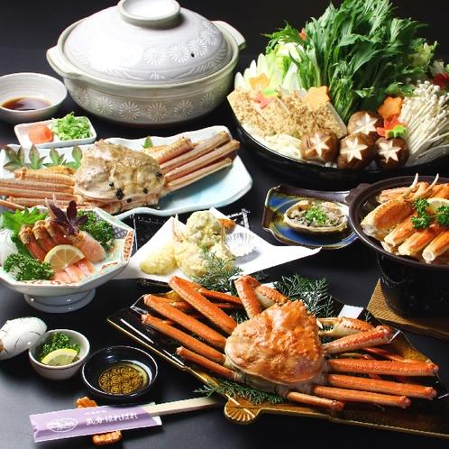【松葉ガニコース】冬といえばの美味しさを、是非漁師宿で味わってみませんか?【舟盛なし】