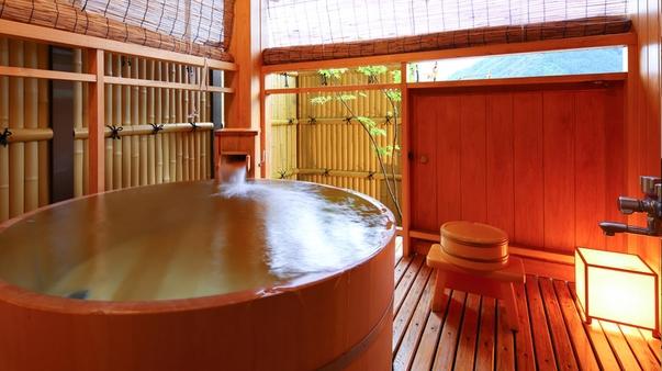 ●【露天風呂付き離れ】10畳和室+専用露天風呂〜眺望抜群〜