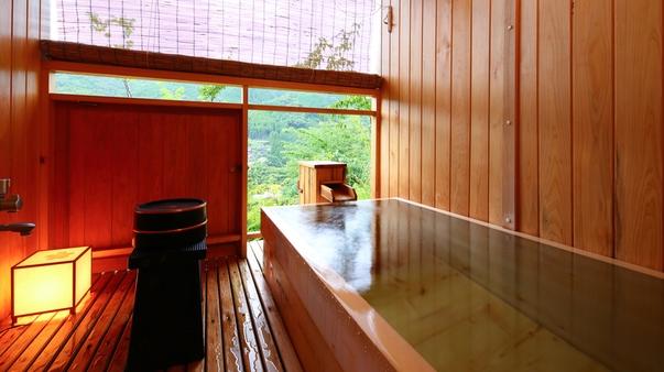 ■【露天風呂付き離れ】7.5畳和室+専用露天風呂〜眺望抜群〜