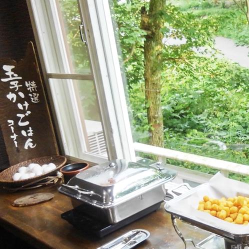 白馬の日替わり朝食(バイキングパターン1)