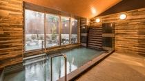 大浴場(紅葉の湯)