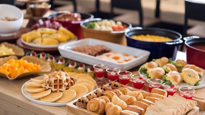 【返金不可/オンライン決済】◆予約確定ならこちらがお得◆無料朝食<しずおか元気旅対象外>