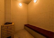 【大浴場】 女性ミストサウナ