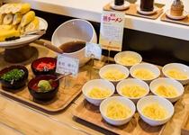 【朝食】 藤枝名物!朝ラーメン