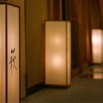 菱屋の行燈