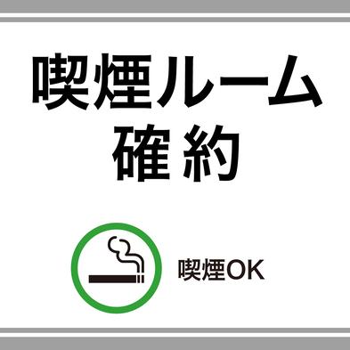 【喫煙確約】<素泊まり>◆大阪メトロ「東梅田駅」直上!全室Wi-Fi接続無料!
