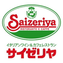 朝食会場【サイゼリア】ロゴ