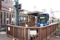 都電荒川線(東京さくらトラム)三ノ輪橋駅