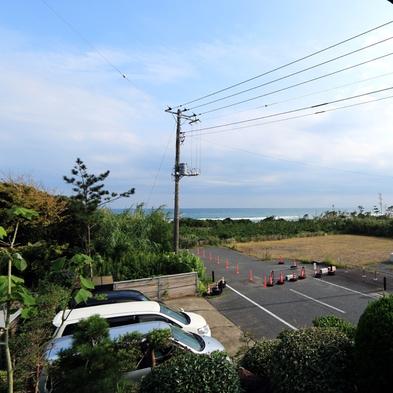 【朝食付】和朝食を食べて遊びに出かけよう 鴨川シーワールド車30分 和田浦駅車7分