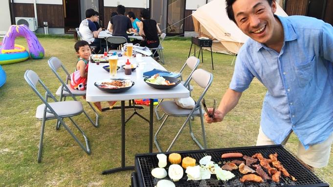 「1泊2食付き:お庭でBBQ」高島名物とんちゃんのBBQコース!ご家族やお仲間との思い出づくりにも♪