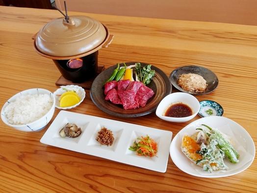 【1泊2食付】近江牛陶板焼を楽しむプラン♪