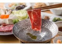 【部屋食】【近江牛ランチとお風呂付】別館デイユースプラン
