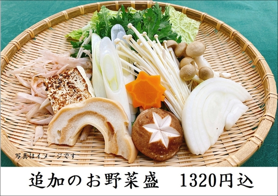 【秋の美食肉】豪華な懐石料理と群馬産希少肉『赤城牛』か『猪豚』で【すき焼き鍋】お肉の追加OK!