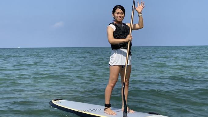 沖縄の海を満喫!ホテルから出発できるサップボード又はカヤック付き♪【素泊り】