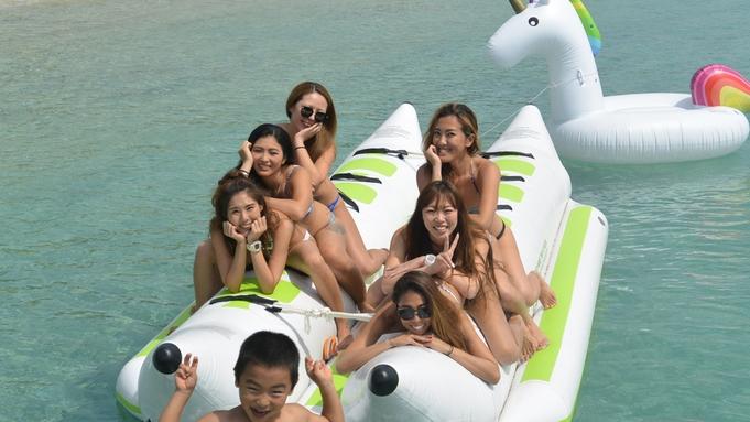 沖縄の海を満喫!ホテルから出発できるバナナボート付き♪【素泊り】