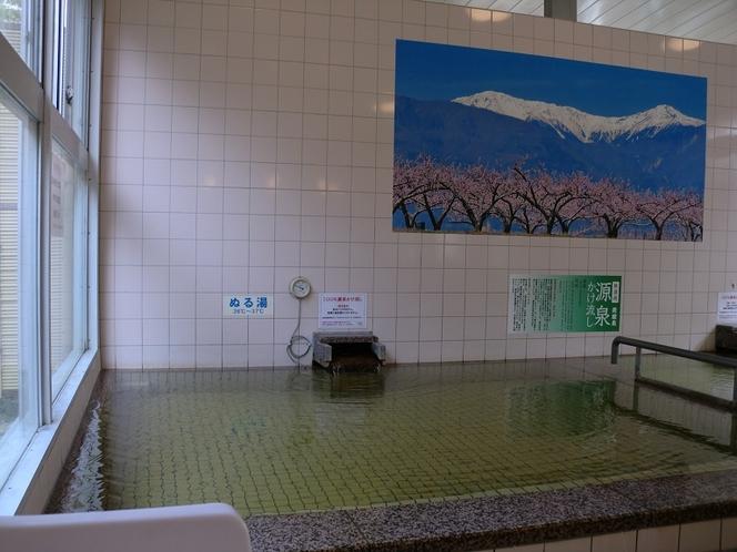 男湯低温浴槽(加温無し)